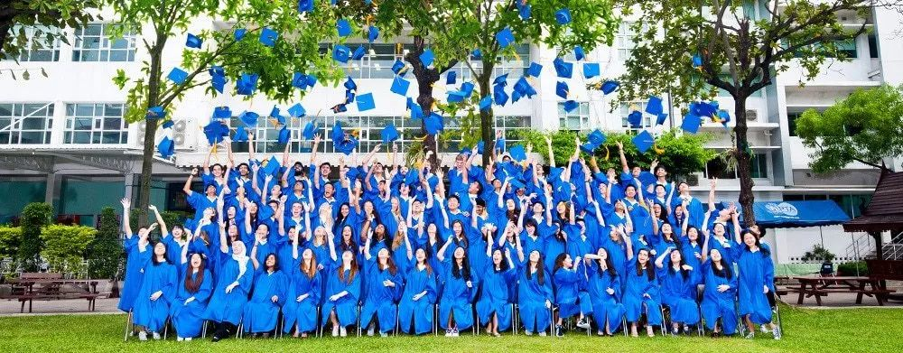 NIST国际学校