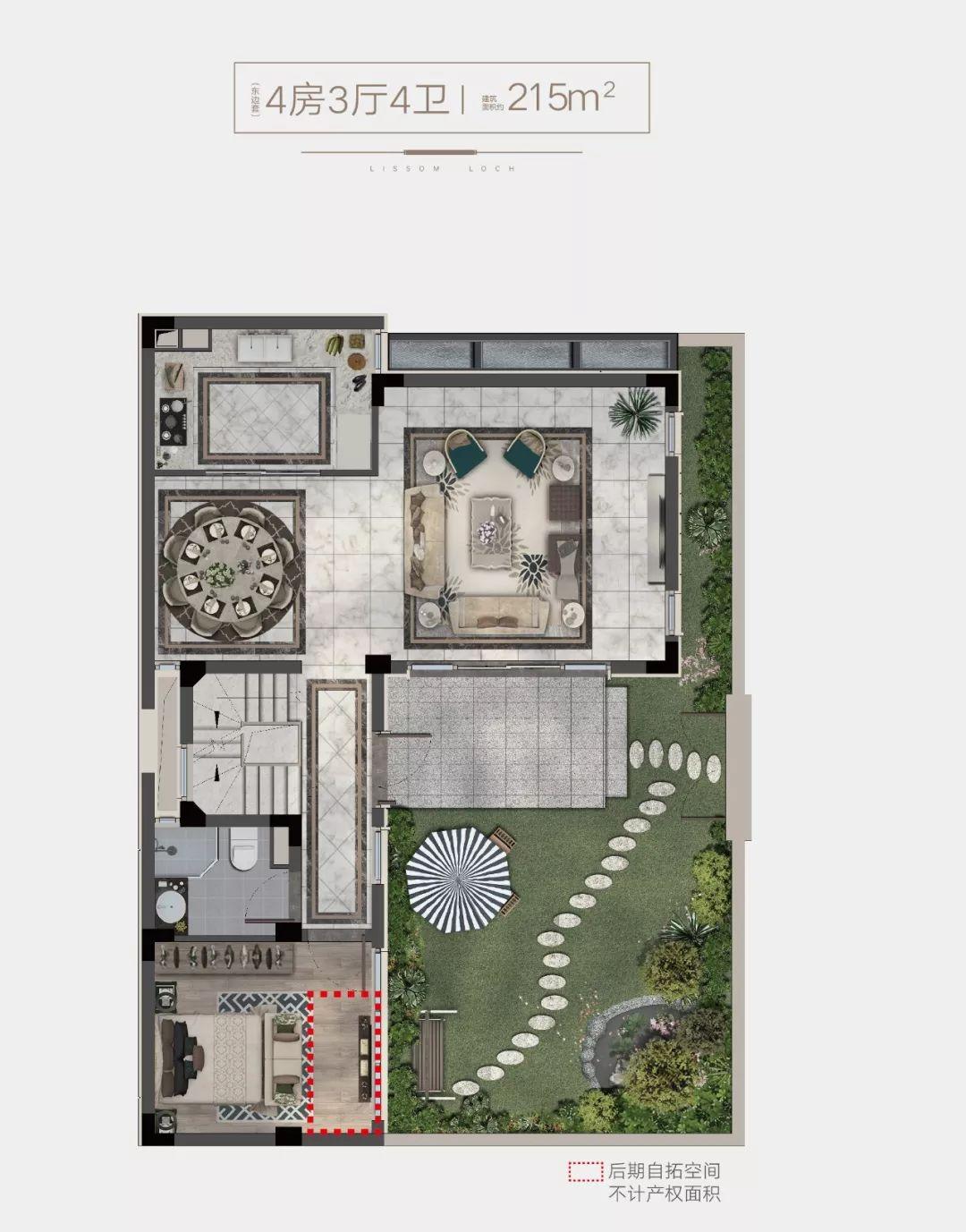 嘉兴终于有一家申请专利的别墅了,全边套,l型合图片