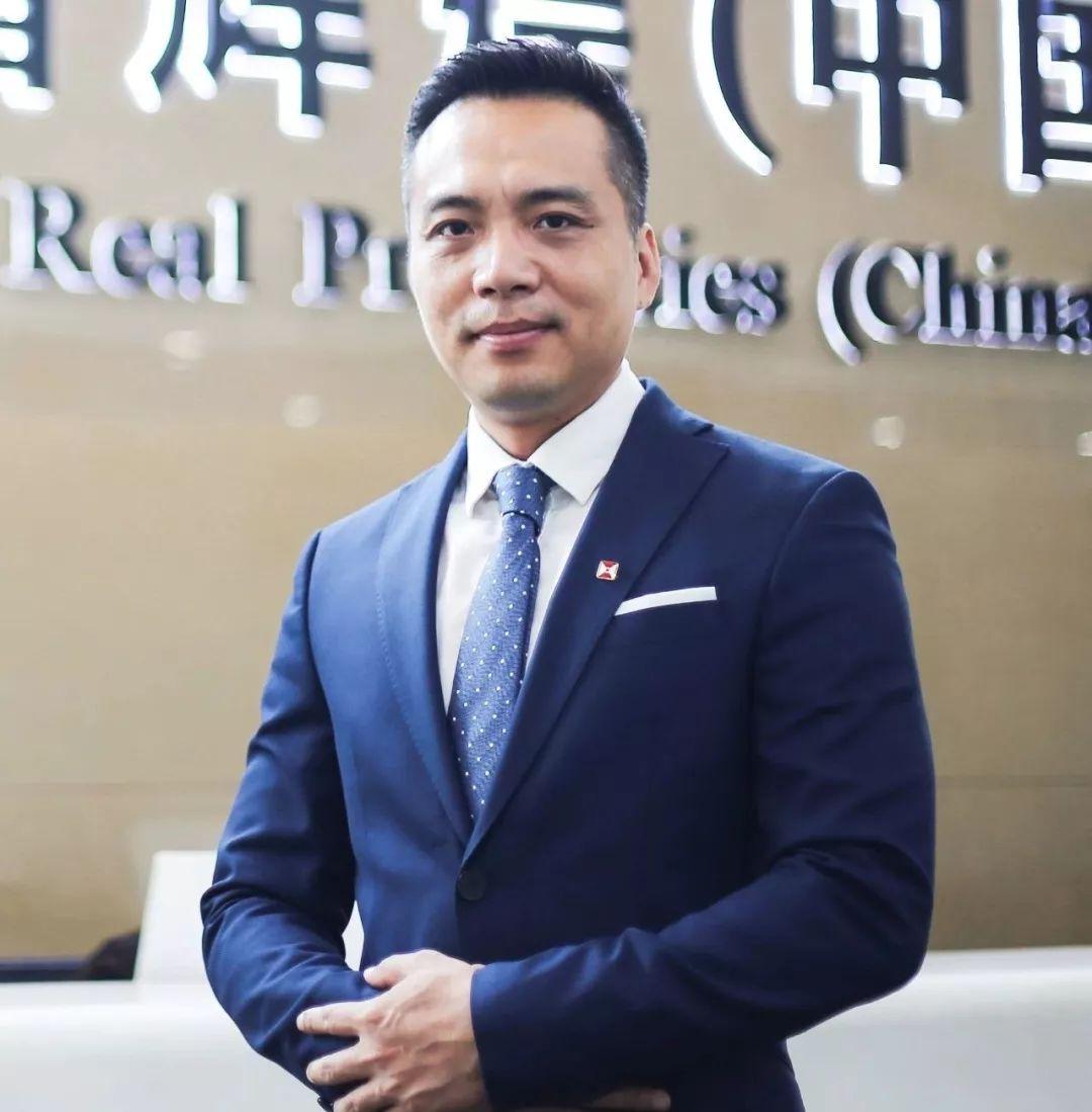 合富辉煌(中国)商业地产总经理